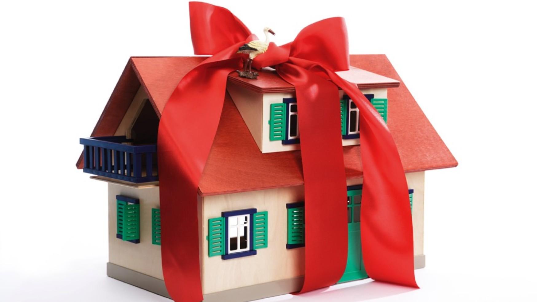 Квартира или машина в подарок от Красный Куб до 30 ноября 27